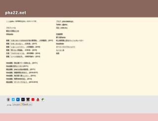 pha22.net screenshot
