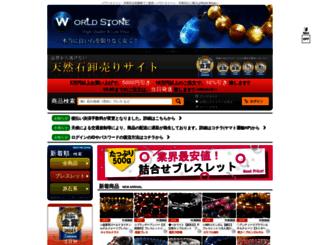 phangan.jp screenshot