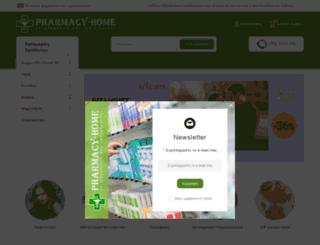 pharmacy-home.gr screenshot