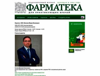 pharmateca.ru screenshot