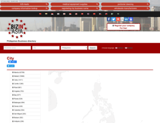 philippines.bizin.asia screenshot
