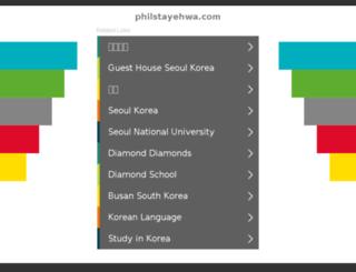 philstayehwa.com screenshot