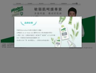 phisoderm.com.tw screenshot