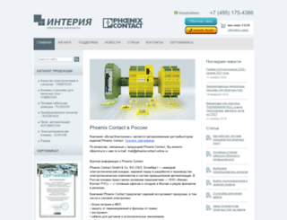 phoenixcontact-online.ru screenshot