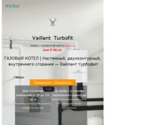 phone-home.ru screenshot