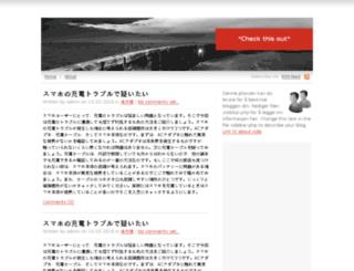 phone-screensavers.com screenshot