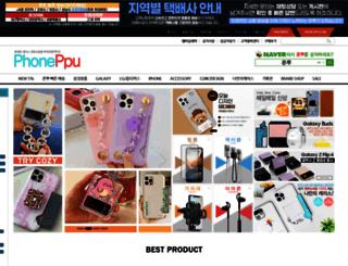phoneppu.com screenshot