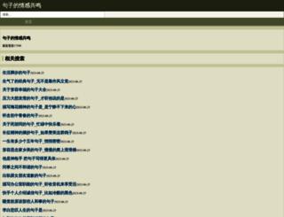 phonumbrs.com screenshot