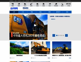 photo.cehome.com screenshot