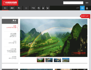 photo.dili360.com screenshot