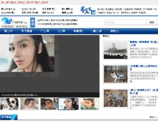 photo.ijntv.cn screenshot