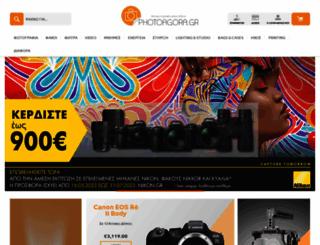photoagora.gr screenshot