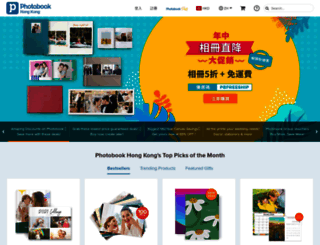 photobookhongkong.com screenshot