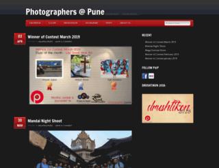 photographersatpune.com screenshot