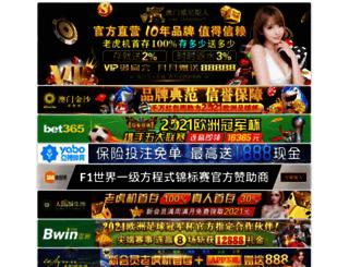 photohostingscript.com screenshot