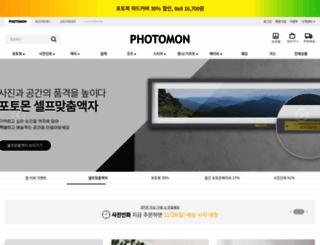 photomon.com screenshot
