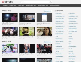 photoportal.my1.ru screenshot