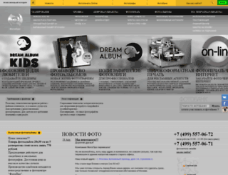 photopro.ru screenshot