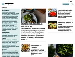 photorecept.ru screenshot