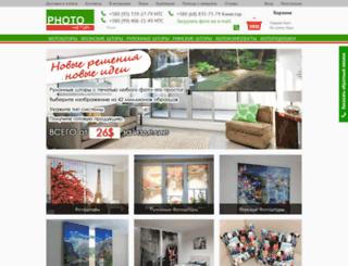 photoshtory.com screenshot