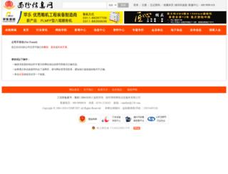 php.cnmf.net screenshot