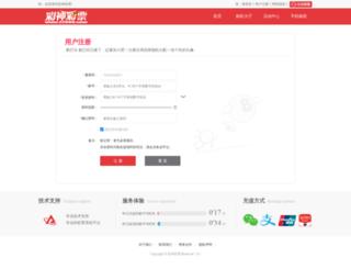 phpchandigarh.com screenshot