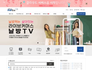 phps.kr screenshot
