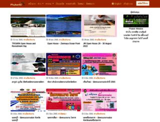 phuketall.com screenshot