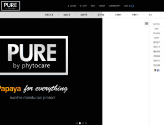 phytocare-korea.com screenshot