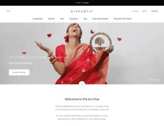 piakaghar.com screenshot