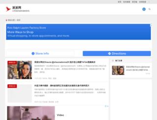 piall.com screenshot
