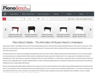 pianobench.biz screenshot