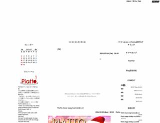 piatto.blog-sim.com screenshot