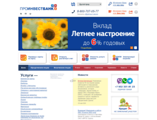 pibank.ru screenshot