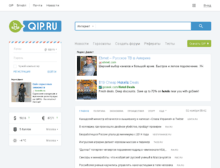 pibyquma.front.ru screenshot