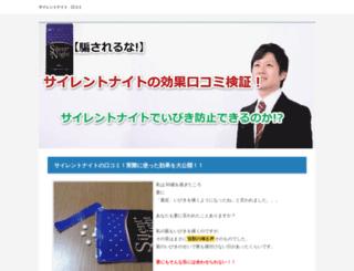 pickcash.net screenshot
