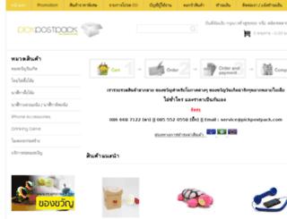 pickpostpack.com screenshot