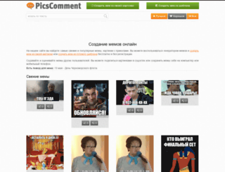 picscomment.com screenshot