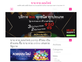picturesinboxes.com screenshot