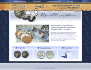 pidyonhaben.org screenshot