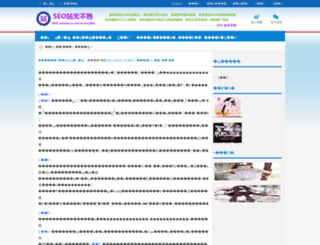 pijiyanyiyuan.com screenshot