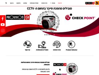 pikok.co.il screenshot