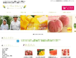 piku.jp screenshot