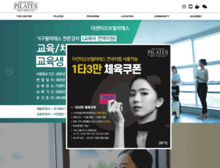 pilatesfit.co.kr screenshot