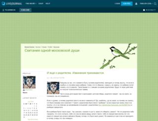 piligrimsha.livejournal.com screenshot