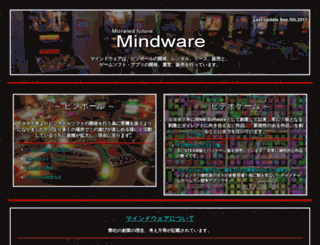 pinball.co.jp screenshot