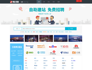pincai.com screenshot