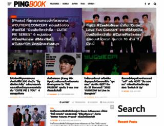 pingbook.com screenshot