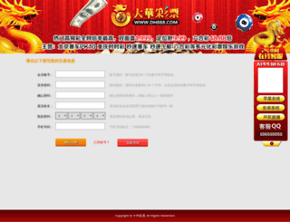 pingjia100.com screenshot