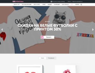 pinkbus.ru screenshot